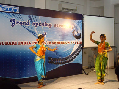 Opening ceremony at TIPL